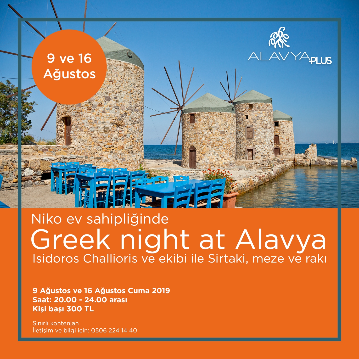 Greek Night at ALAVYA